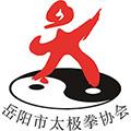 taiji-logo